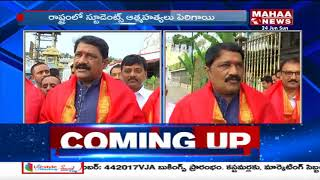 Minister Ganta Srinivasa Rao Visits Tirumala  - netivaarthalu.com