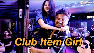 Asomia giri Assamese funny video
