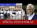 Parliament LIVE - Lok Sabha session - 08-02-2018 - TV9 MP3