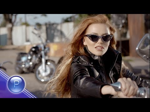 MAGDA ft. GALENA - NYAMA