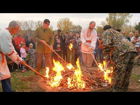 Вспомним традиции наших Предков (славянский праздник)