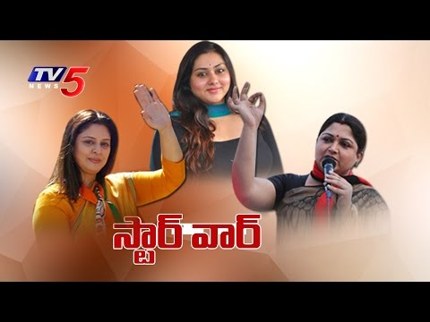 Tamilnadu Election Heat | Cold War Between Nagma and Khushboo | TV5 News