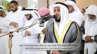 Emotional recitation by Mishary Rashid Al Afasy ┇تلاوه عطره صوت مؤثر للشيخ مشاري راشد العفاسي
