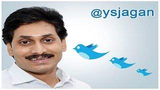 చంద్రబాబుపై జగన్ ట్వీట్ | YS Jagan Mohan Reddy on Twitter