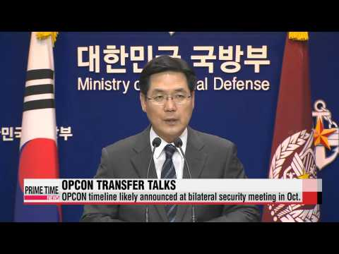 Seoul, Washington expected to finalize OPCON delay timeline next month   군 &quot