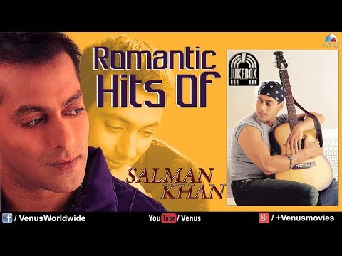 Salman Khan Romantic Hits | Audio Jukebox