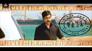 Balupu - Power Movie Audio Launch LIVE & Exclusive - Ravi Teja, Hansika, Regina Cassandra