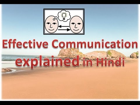 Effective Communication Explained In Hindi Motivational Video For Success -11 video
