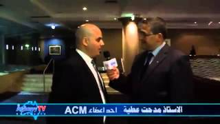 Aghapy TV covers ACM Coptic New Year Dinner attended by PM Hon Tony Abbott MP 04.10.2014