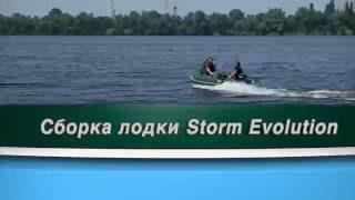 что за лодка из и грянул шторм