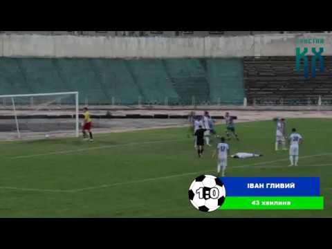 МФК Кристал Херсон - МФК Миколаїв-2  1:0. Огляд