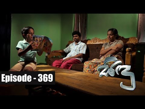 Sidu | Episode  369  04th  January  2018