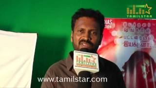 Veeravan Stalin At Thiranthidu Sesame Movie Team Interview