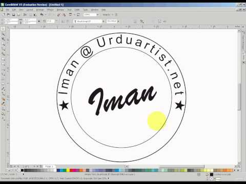 How to make Stamp in Corel Draw.avi