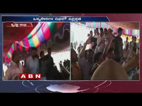 Clashes Between TDP and YSRCP Activists At Uyyuru Krishna District | ABN Telugu