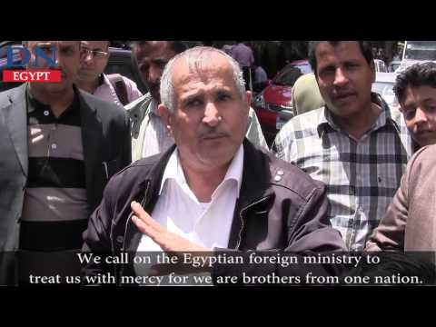 Yemenis call on the Egyptian foreign ministry for help