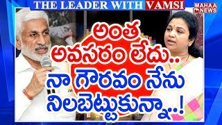 MP Butta Renuka Reacts on YSRCP Leader Vijay Sai Reddy Comments | #TheLeaderWithVamsi #3