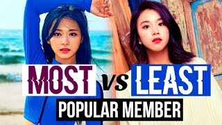 (6.21 MB) MOST VS LEAST POPULAR MEMBER IN KPOP GROUPS (BTS, EXO, BLACKPINK, GOT7, NCT, TWICE, and more...) Mp3