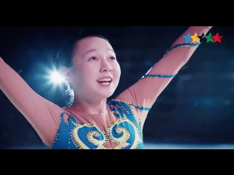 Welcome - 28th Winter Universiade 2017, Almaty, Kazakhstan