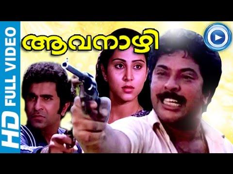 Malayalam Full Movie | Aavanaazhi | Mammootty Malayalam Full Movie New Releases video