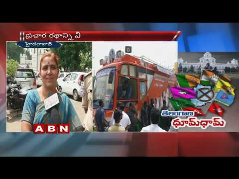 Revenue officials stops VH Prachara Ratham at Nampally | ABN Telugu