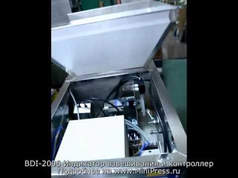 WMP Дозатор весовой для сыпучих материалов www.Minipress.ru