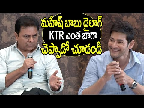 KTR Amazing Dialogue From Bharat Ane Nenu | KTR Interview With Mahesh Babu | Media Masters