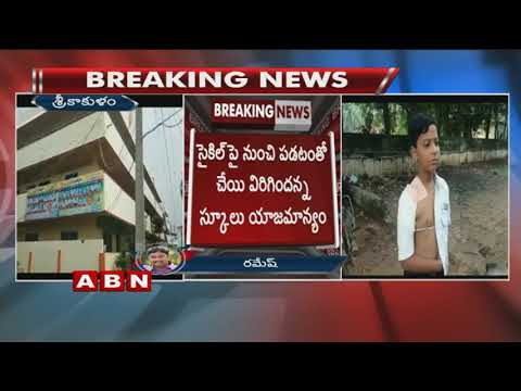 Teacher assault Student for not attending class At Srikakulam District