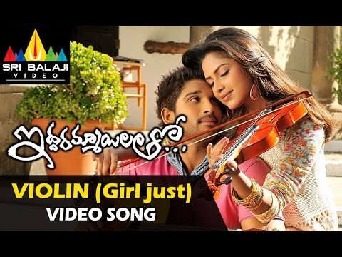 Violin Song (girl Just) Video Song - Iddarammayilatho Movie(allu Arjun,amala Paul,catherine) - 1080p video