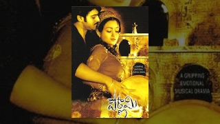 Pournami Full Length Telugu Movie  PrabhasTrisha C