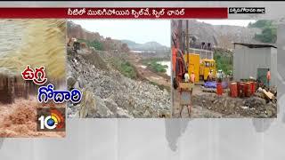 పోలవరం పనులు ఆగిపోయాయి.| Polavaram Project Workers Stopped | Spillway Rain Floods