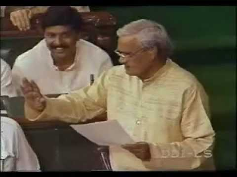 Atal Bihari Vajpayee Speech : Here Comes My Resignation, Mr. Speaker!