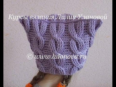 Рельефная шапка с косами - 1