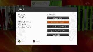Aurora 0.4b Arabic By Sakka & 3absiso