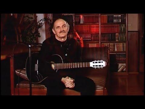 Музыка встреч - Александр Суханов - Часть 1