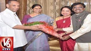 Ugadi Celebrations In Telugu States | Vilambi Nama Samvatsaram