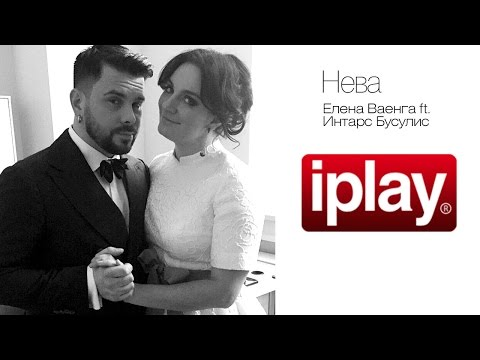 Elena Vaenga ft. Intars Busulis - Neva / Елена Ваенга ft. Интарс Бусулис - Нева