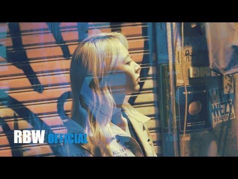 Download  MV 문별Moon Byul - In my room Gratis, download lagu terbaru