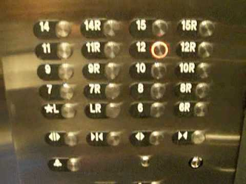 Talking Otis Elevator at the ALoft Hotel in Downtown Charlotte, NC