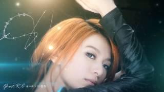 田馥甄 - 南山南 (後製完整高音質版) [Ghost.R.C]