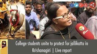 College students unite to protest for jallikattu in Krishanagiri | Live report