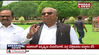 Congress Party Will Never Compromise For Anything: V Hanumantha Rao