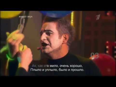Л. Агутин и Ф. Добронравов - Прощальная песня
