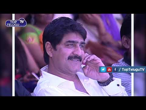 Operation 2019 Movie Pre Release Function || Top Telugu TV ||
