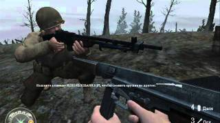 Call of Duty 2. [26 Миссия] Бой за высоту 400.wmv
