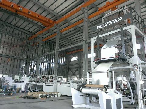 Film blown machine for mattress packaging in Uganda
