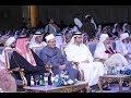 منتدى تعزيز السلم المجتمعات المسلمة