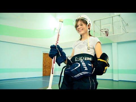 Хоккейная физкультура: школа № 26 (Адлер)