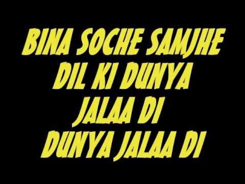 YAAD TERI AAYEGI ( Singer Shabbir Kumar ) Movie Ek Jaan Hain...