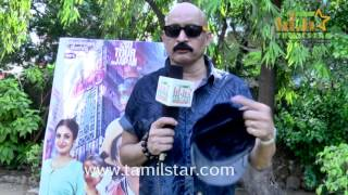 Baski At Jambulingam 3D Audio Launch